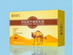初乳骆驼配方奶粉