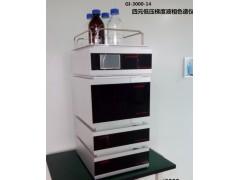 GI深圳通用 四元液相色谱仪自动进样系统GI-3000-14