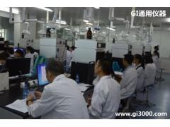 GI深圳通用 四元低压液相色谱仪GI-3000-04