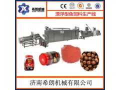 甲鱼饲料生产机械