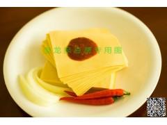 超薄干豆腐、百叶、千张 东北干豆腐