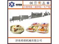 方便米饭生产设备