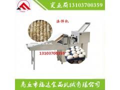 法饼机 发饼机 石子馍机 白吉馍机