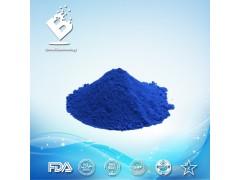 宾美天然色素食品添加剂藻蓝蛋白phycocyanin