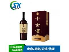 配制酒加工厂家 中药酒加工厂家 玛咖酒价格 牡蛎酒价格
