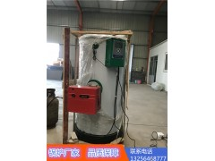 取暖设备—小型取暖设备