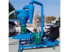 颗粒物料灌装专用真空气力吸粮机 风力抽粮机设备 y9