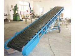 大倾角箱装物料运输机 皮带运输机定做厂家报价