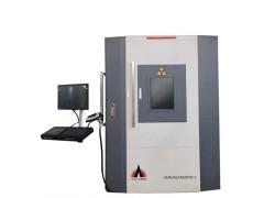 一体化X射线实时成像检测系统  小铸件检测
