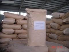 食品级羧甲基纤维素钠(CMC)生产厂家
