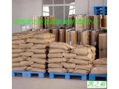 供应食品级瓜尔豆胶生产厂家
