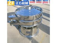 厂家直销振动筛 不锈钢振动筛 食品级振动筛 过滤豆浆振动筛