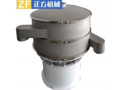 厂家直销超声波振动筛 不锈钢超声波振动筛 粉末超声波振动筛
