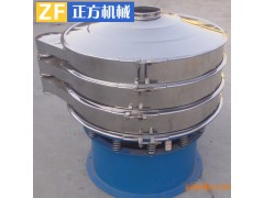 藕粉振动筛 糯米粉振筛机 食品粉末筛选机 不锈钢振动筛
