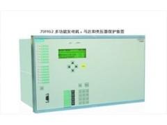 一级代理商西门子同期装置7PA3032-1AA00-1