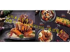 韩式烤肉新吃法——请认准小韩牛水煎肉标志!
