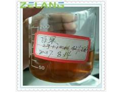 白果液体饮料代加工,白果浓缩液灌装