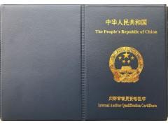 全国体系审核内审员资格证培训考核