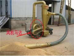 玉米装袋用高扬程吸粮机 远距离自吸式气力输送机