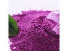 供应食品级紫薯粉生产厂家