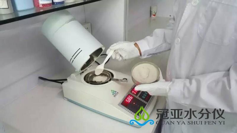 金属粉末含水率测定仪