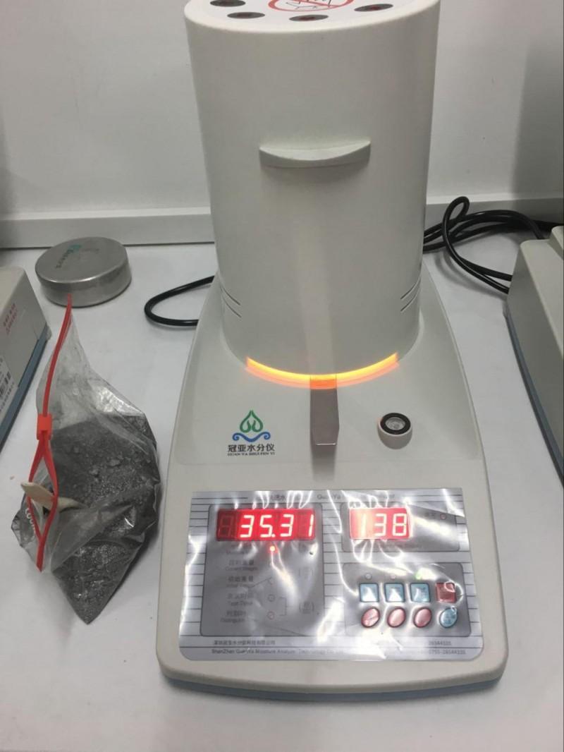 铝粉含水率测定仪价格