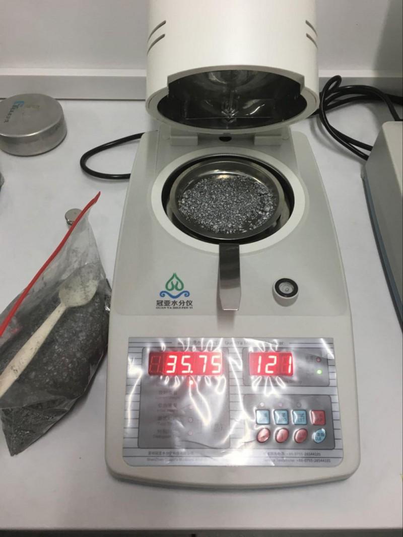 高精度金属粉末含水率测定仪