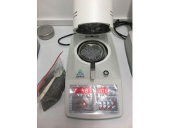 高精度铁粉含水率测定仪