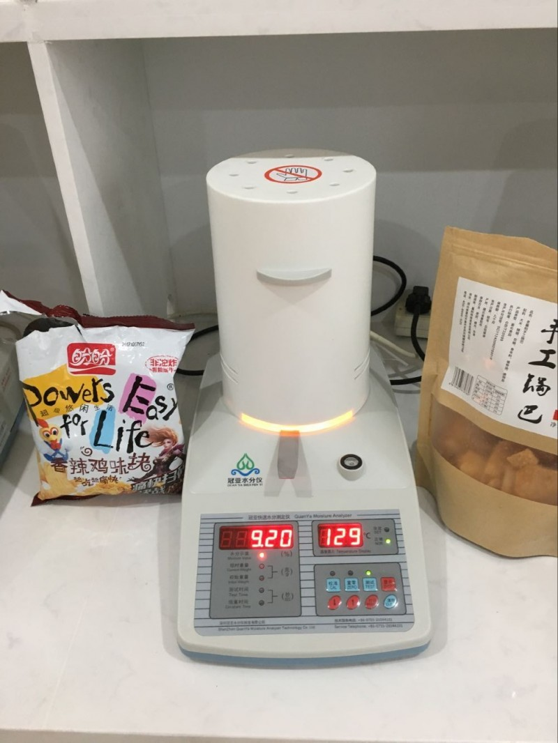 休闲食品快速水分测定仪