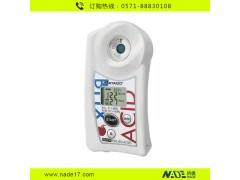 爱拓PAL-BX/ACID F5 (多种水果 )糖酸一体机