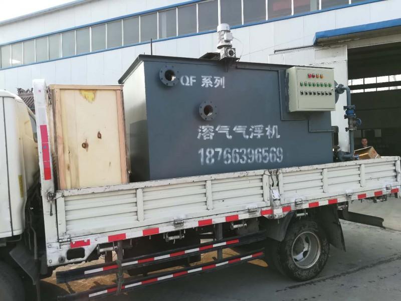 食品污水处理设备定点采购单位