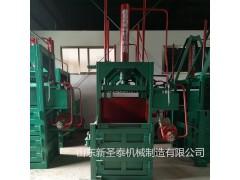 液压打包机厂家  液压打包机价格  小型液压打包机