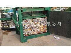 全自动液压废纸打包机   塑带打包机  易拉罐液压打包机