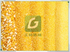 玉米碴子机 玉米碴子机 玉米碴子机