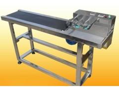 4米长大型分页机高速可调节自动分页机分离机标签分页机