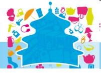 第37届中国·北京国际礼品、赠品及家庭用品展览会