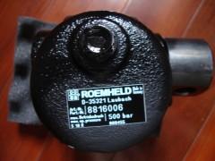 ROEMHELD油缸1284-035