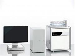 isotope TOC cube 同位素总有机碳分析仪