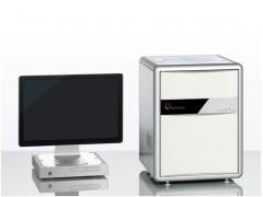 vario PYRO cube 高温裂解有机元素分析仪