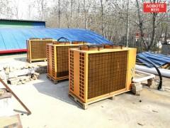 奥伯特木材烘干机|木材烘干机|木材干燥机