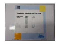 游离抗依那西普单抗检测试剂盒 (如恩利®)