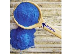 宾美藻蓝蛋白藻蓝素厂家价格