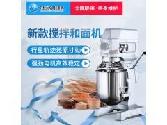 厂家直销新款搅拌机小型多功能食品搅拌机一件代发