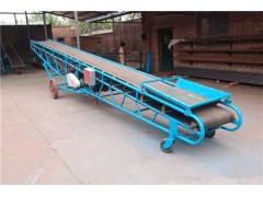 移动玉米输送机 大倾角皮带输送机 防滑带式皮带输送机