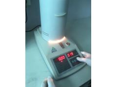 铁粉含水率测试仪
