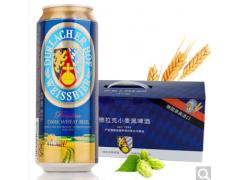 德国原装进口 德拉克 礼盒装小麦黑啤酒500ml*12听
