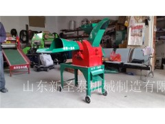 新型秸秆粉碎机, 青秸秆粉碎机, 玉米秸秆粉碎机图片