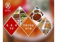 鸿业餐饮集团专业承包食堂 保证健康饮食