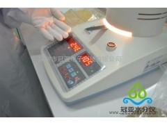 肉骨粉含水率测定仪
