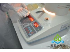 羽毛粉含水率测定仪